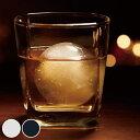 丸氷 製氷器 俺の丸氷 アイスボールメーカー ( 氷 丸 製氷 シリコン 丸型 丸い氷 家庭用 )