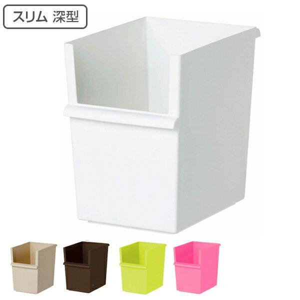 RoomClip商品情報 - 収納ボックス スリム深型 カラーボックス インナーボックス 収納 日本製 ( 収納ケース プラスチック おもちゃ箱 スリム スタッキング 積み重ね カラーボックス対応 カラーボックス用 インナーケース 小物収納 小物入れ 小物 おもちゃ 収納BOX )