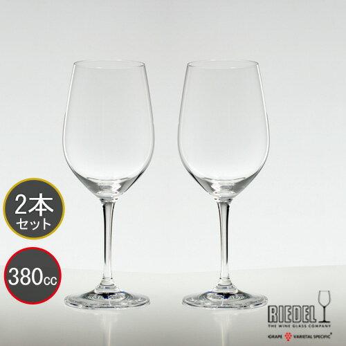 代理店商品・送料無料・包装無料 RIEDEL リーデル ヴィノム(ビノム) ワイングラス 大吟醸グラス 6416/75-2 ≪ペア≫ 木箱入り