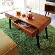 ココア テーブル KOKOA-T 幅80cm テーブル 木製テーブル センターテーブル 引出 ローテーブル【送料無料】北海道・沖縄・離島は除く【10P18Jun16 】