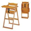 ベビーチェア 折りたたみ式 ハイチェア- テーブル付き 木製 子供 子ども こども 食堂椅子 ダイニングチェア 木製 チャイルドチェア CHC-480(BR) 送料無料 弘益