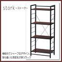 stork[ストーク] ラック STW-4R(BR) 【05P18mar17】