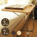 スーパーSALE テーブル サイドテーブル FLS-1 折りたたみ メイト マルチ テーブル フォールディング テーブル ブラウン ナチュラル 弘益