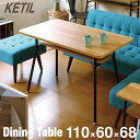 KETIL ケティル ダイニングテーブル 幅110cm 奥行60cm 高さ68cm KTL-DT110 送料無料 弘益 キャッシュレス 5% 消費者 還元