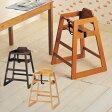 ダイニング子供椅子【子ども椅子/ダイニングチェア 子供/ベビーチェア】「ベビーチェアー ミルク SBC-520」【送料無料】北海道・沖縄・離島は除く【10P01May16】