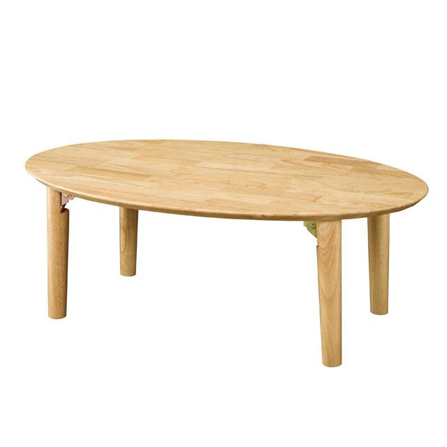 天然木座卓(折り脚)