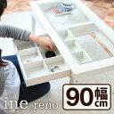 【送料無料】ICIBA 市場 inereno[アイネリノ] コレクションテーブル INT-2576