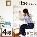 ine & reno[アイネ・リノ] ラック 4段 rack INR-2728 ラック4段 オープンラック ディスプレイラック フリーラック【送料無料】北海道・...