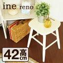 木製 ロ-スツール ホワイト 丸椅子 高さ 42cm 取っ手付き チェア 北欧 アンティーク調 レトロ 飾り台 INS-2823WH 送料無料 ICIBA 市場 inereno アイネリノ