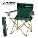CAPTAIN STAG[キャプテンスタッグ] レジャーチェア 折畳み椅子 ラウンジ チェア M-3889