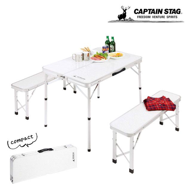 CAPTAIN STAG[キャプテンスタッグ] ラフォーレ ベンチインテーブルセット UC-5