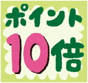 [S]【半額】【お茶プレゼント付】【初回送料無料】...