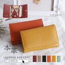 ショッピング牛 キーケース 牛革 レディース メンズ 本革 コンパクト 小さい 高級 6キー連フック 取り外せるキーリング カード入れ ギフト シンプル カード入れ ブランド LIZDAYS リズデイズ liz06