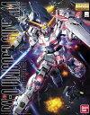 MG RX-0 ユニコーンガンダム【RCP】