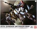 HGUC グリプス戦役セット 1/144 (機動戦士Zガンダム)【ガンプラ】【ガンダム】[100]の画像