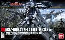 HGUC 182 ゼータプラス (ユニコーンVer.) 1/144スケール 【ガンプラ】【ガンダム】【RCP】[201407]