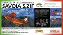 """ジブリ FG-3 紅の豚 サボイアS.21F """"後期型"""" 1/48"""