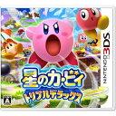 3DS 星のカービィ トリプルデラックス 【カービー】【メール便可】【RCP】[201401]