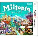3DS Miitopia ミートピア【2個までゆうパケット可】【RCP】