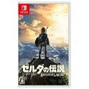 Nintendo Switch ゼルダの伝説 ブレスオブザワイルド 【新品】【1個までゆうパケット可】【RCP】