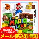 3DSスーパーマリオ3Dランド【RCP】