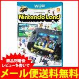 Wii U NintendoLand【ニンテンドー ランド 】