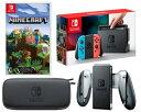 ※後払い不可※Nintendo Switch 本体+マインクラフトセット!+++※後払い不可