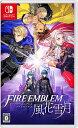 【新品】Nintendo Switch ファイアーエムブレム 風花雪月 【1個までポスト投函便可】【任天堂】