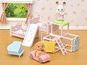 シルバニアファミリー [セ-193] にこにこ赤ちゃん家具セ...