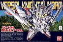 BB戦士 399 LEGEND BB バーサル騎士ガンダム 【RCP】[201508]