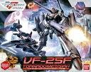 マクロス 虚空歌姫 12 1/72 VF-25F トルネードメサイアバルキリー アルト機【RCP】