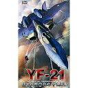 ハセガワ 11 マクロスプラス YF-21 1/72スケール【RCP】