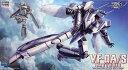 """ハセガワ 1/72 マクロス 20 VF-OA/S バトロイド""""マクロスゼロ"""" 【20】"""