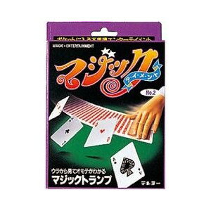 マジックトランプ テンヨー 【手品・マジック】