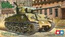 タミヤ 1/35 ミリタリーミニチュアシリーズ No.346 アメリカ戦車 M4A3E8 シャーマン イージーエイト (ヨーロッパ戦線) (35346)【RC..