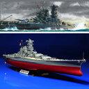 日本戦艦 大和 1/350スケールキット【RCP】[140]