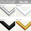 フラッシュパネル アートタイプ 38×26cm FP031 パネルNo.3【ビバリー】【パズルフレ