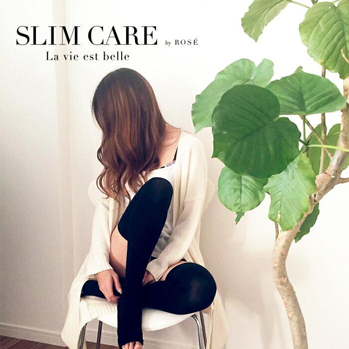 ROSE 着圧ソックス SLIM CARE /オープントゥタイプ 【メール便特別送料無料】