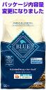 【ポイント5倍!20日限定!※要エントリー】 ブルー LPF 高齢犬用 チキン&玄米 2.7kg ドッグフード BLUE BUFFALO アメリカ輸入品 【送料無料】