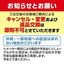◆ネイチャーメイドマルチビタミンファミリーサイズ◆JAN4987035265313※100粒【RCP】