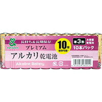 "◆ and comfort AA-size alkaline batteries Pack of 10 ◆ s battery ones.""* cancellation or change / replace non-return"