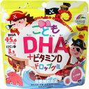 ショッピングビタミンd こどもDHA+ビタミンDドロップグミ ピーチ味 90粒入ユニマットリケン グミ グミドロップ DHA 健康食品 栄養補助食品 ビタミンD ビタミンKodomo DHA + Vitamin D Dropsgummi Peach Flavor 90tablets