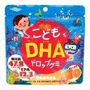 こどもDHAドロップグミ 90粒 メール便対応商品 DHAサプリ こどもDHAドロップグミ 90粒 リケン グミタイプ EPA みかん風味 お子様用 子供用 キッズ 子ども用 こども用 サプリ子供用 ドコサヘキサエン酸 オメガ3 omega3 不飽和脂肪酸
