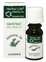 In a review 5% OFF coupon tree Herbal Life her Baru life ※ cancellation, change, returned goods exchange impossibility [RCP] of 10 ml of tree Herbal Life grapefruit ◆ grapefruit essential oil life of the ◆ life!