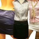 小さいサイズ Sサイズ 黒/ネイビー紺色/真っ白のミニスカート 光沢ありサテンマイクロミニスカート▼サテンスカート・ミニスカート・超ミニ【DM便・ネコポス発送可】