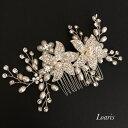 髪飾り かんざし 結婚式 コーム ヘアアクセサリー 花嫁 和装小物 留袖 黒留袖 浴衣 花 パール ビーズ ラインストーン