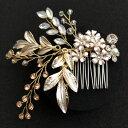 髪飾り かんざし ヘッドドレス 結婚式 コーム ヘアアクセサリー 花嫁 浴衣 花 クリスタル キラキラ ビーズ ラインストーン