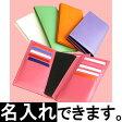 【Lino】カードケース||レディース|本革製のカードケース|大容量|6色のカラフルレザー||||名入対象商品|| (L30)【楽ギフ_包装】【楽ギフ_名入れ】