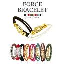 【あす楽】 Force10ブレスレット好きにオススメ ファッションブレスレット フォース10 フォースシュー レザー 二連 セール