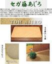 セガ 籐 あじろ 敷物■ 50×80 cm/ 玄関マット ラ...